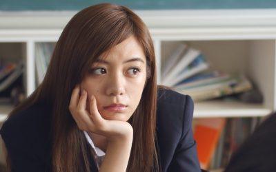 English in Japan 2